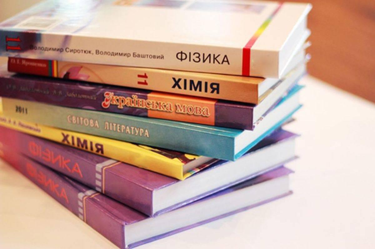 шкільна література